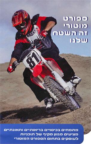 קמפיין-דנביט